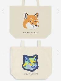 maison kitsune のトートバッグを購入しようと思っているのですが、みなさんならどちらを購入しますか?? それともそもそもどちらも買わない方がいいのでしょうか??