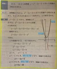 微分と積分 ブルーでハイライトされた数の求め方がわかりません。ご教授ください。