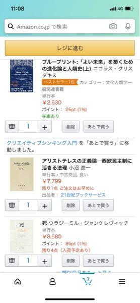 写真のような本は専門書にあたるのでしょうか? 専門書とその他(自己啓発本、ビジネス書)との違いはどういった点ですか? 哲学本は専門書に含まれますか? 回答お待ちしております。