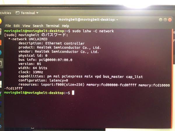 ubuntu18.04を使っているんですけど こちらの意味ってわかりますか?
