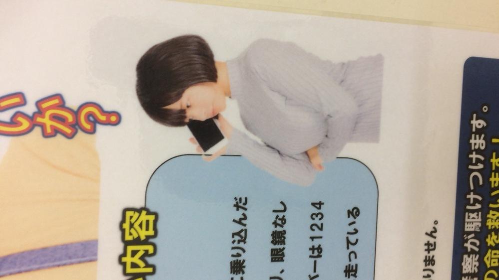 福岡県警飲酒運転撲滅キャンペーンのポスター女性が巨乳でけっこう可愛いんですが誰ですか?