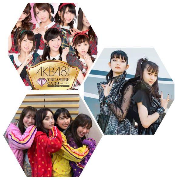 AKB48 :「会いに行けるアイドル」 ももクロ: 「今会えるアイドル」 ですが BABYMETALは何のアイドルですか?