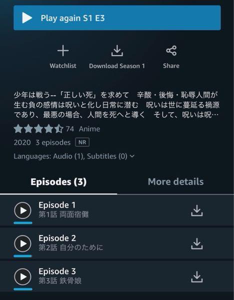 Amazonプライムについてです。 いつの間にか英語表記?になっていたのですが、日本語に直す方...