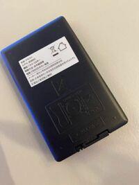 このテープライトのリモコンの開け方わかる方至急教えてください(´;ω;`)
