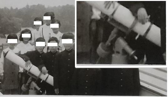 滋賀県多賀町の多賀小学校に昭和36年に天体観測室が設置されたとの記録があり、調べています。 当時の写真があったのですが、どこのメーカーの赤道儀かなどご存じの方がおられましたら教えていただけないで...