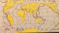 広がる境界における火山について質問です。沈み込み帯と違ってマントルの直の噴出だと思うのでより地球の中心に近い場所の広がる境界の方が火山の数が多いものと予想しました。 地図帳で確認したところ、アフリカ大地溝帯には火山がそこそこあるのに海嶺には全くと言っていいほど火山がありません。 これはなぜですか?
