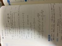公比がなぜA<B<Cのときπ/2/BになりA>B>Cの時はB/π/2になるのですか?
