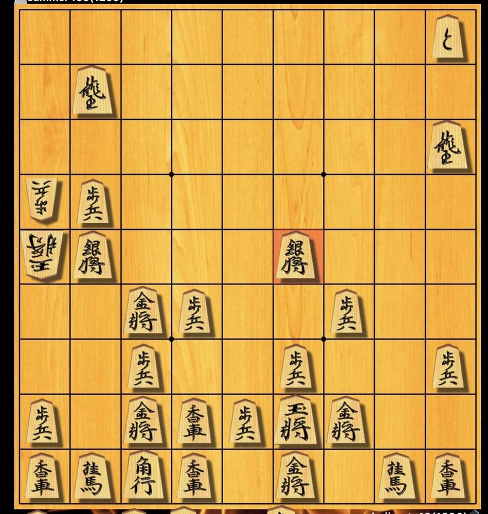 将棋でどの駒も動けない(持ち駒もなし)状態になるとルール上どうなるのですか? 例えば下記画像の様に相手持ち駒なし、かつどの駒も動けないような状態です。勿論プロの試合では起こり得ない事でしょう。で...