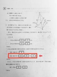 2019年11月4日の全国統一中学生テストの問題です。恐らく展開図を使って解くのかと思いますが、矢印で示された四角の部分の答えが分かりません。 どなたか、解法を教えていただけませんでしょうか?  至急よろしくお願いいたします。