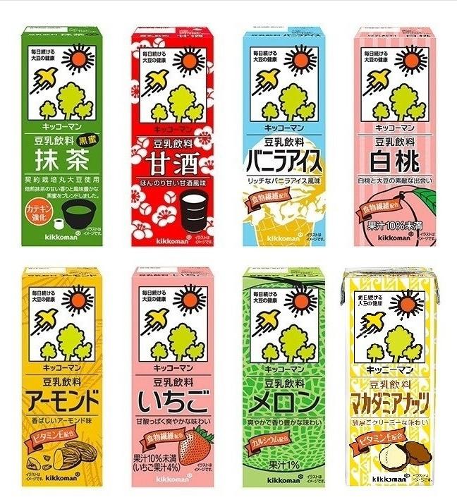 【豆乳】どの味を飲んでみたいですか?