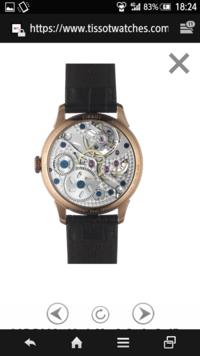 腕時計についてですが、ティソやオリエントスターを着けている50台男性てどう思いますか?