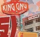 King Gnuの『#014ヌーミレパーク(仮)』のキービジュアルの「ファミリア○」の○の部分の漢字?が自分では読めないです わかる方どうか教えてください よろしくお願いします