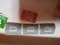 昔の収入印紙は売れますか? 新品ですが、無造作に箱にいれてあったので よい状態とはいえません。