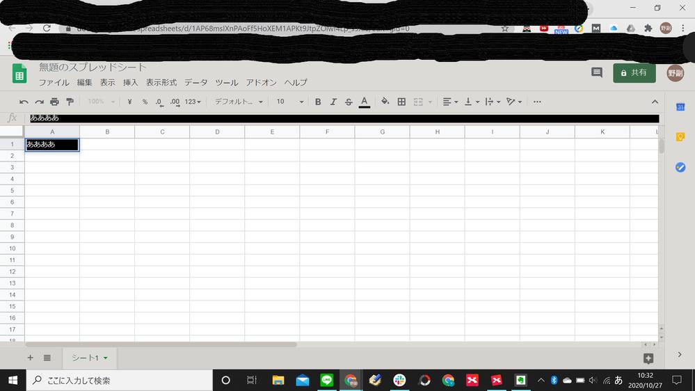 Googleスプレッドシートで、セルに文字を入力すると自動的に文字の色が白に変わってしまいます。 なぜか、新規シートを作成すると書式設定が最初から文字が白の設定になっており、毎回設定をいじってか...