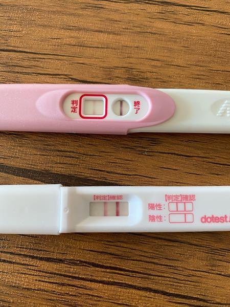 3日前 陰性 フライング 妊娠検査薬 生理予定日に妊娠検査薬でフライング(ドゥーテスト)で陰性だったその後(私の場合)