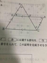 三角形abcと三角形adfの面積の比は4:1らしいんですがなぜですか?