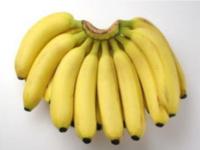 スーパーでこのデカイバナナが198円は安いですか?祖父がバナナ好きだから 買っていこうか迷っています。