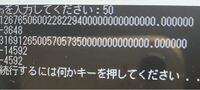c言語で、4^50を上から2行目に表示したのですが、上から17桁までは表示されてるけどそれ以降が0になってしまいます。どうすればこれ以降の数字も表示されるようになりますか?