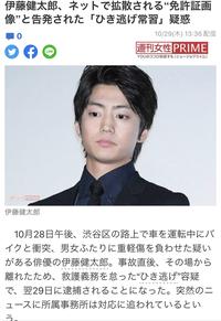 伊藤健太郎は逮捕されましたが、ひき逃げって逮捕されると罪として重いですよね?実刑ありますか?