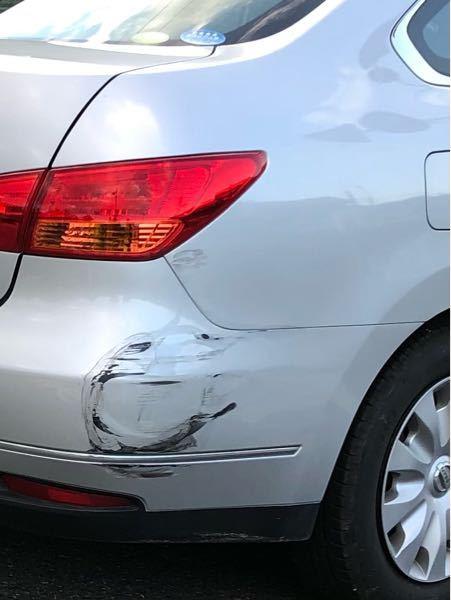 このキズはいくらで修理できますか? 凹みはなく塗装剥げです。
