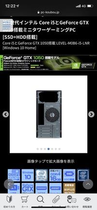 グラボのDUAL-RTX2070S-O8G-EVO [PCIExp 8GB]を取り付けようと思っているのですが、おすすめの電源教えてください。 写真のケースに入るものが良いです。 誰か詳しい方お願いします。