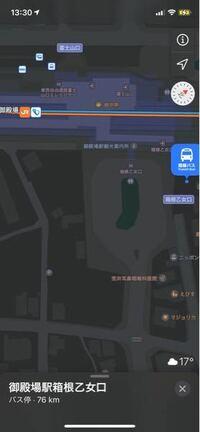 御殿場駅から御殿場アウトレットに向かうシャトルバスのバス停は乙女口のここで合っていますか?