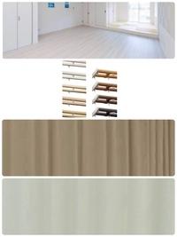 新築の家に引っ越します。 カーテンレールの色を決めなければいけないのですが、何色がいいと思いますか? 部屋の中がとにかくほぼ真っ白です。床も壁も天井も。 なのでカーテンレールだけ濃 い色だと変だと取り付けてくれる方に言われたので、今のところ部屋と同化する白色を選択しています。  でも家具や絨毯なども全て白系に合わせていくのかと考えたら、この家具欲しい!と思っても色を理由に諦めなけれ...