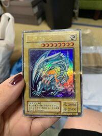 遊戯王カード これって価値ありますか?状態かなり悪いです。
