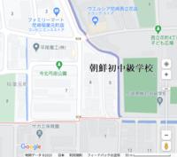 尼崎の朝鮮学校の近くで銃撃事件。尼崎には朝鮮人が多いのですか? ________________ https://news.livedoor.com/article/detail/19162271/ 神戸山口組員ら撃たれ重傷、暴力団同士の抗争か 尼崎 ...