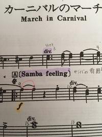 カーニバルのマーチの9小節目のスラーみたいなやつは何ですか? 音源を聞くとタラッ⤴︎となっているのですが書いてある音は同じなので分からなくて 教えてください