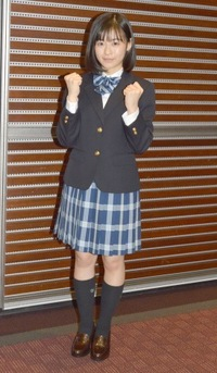 女優の森七菜ちゃんと井上真央ちゃんって似てますかね?