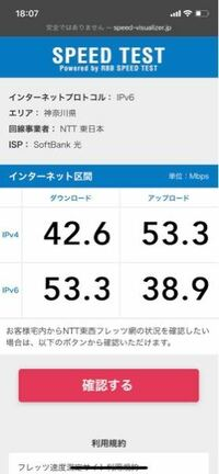 ソフトバンク光のIPv6についてです。 最近Wi-Fiの設定を一から見直した結果現在nttのPR-S300NEにCAT6のLANケーブルでbbユニット(2.2の型)に繋げています。 bbユニットを使用せずBuffaloのWXR-1750DHP2を使用して...