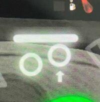 大型トラック等の速度計の近くにあるこのマークはどういう意味ですか?