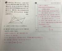 中学3年生の数学の図形と相似の問題で質問なのですが、この写真の(2)の1番下の7分の3BDの7分の3がどこから出てきたかが分かりません。模範解答を見てもわからないのでわかりやすく教えてください。お願いします。