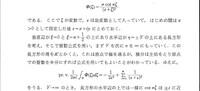 複素関数論、留数計算の積分への応用 φ(ζ)=πcotπζ/(z+ζ)^2はζ=ν(整数)、ζ=ーzを極に持ちます。 ここで、z=x+iy(x>0)を定数として、Kという長方形上で積分するとき、ζ=0でφ(ζ)は極を通るが、「積分は主値を取り、原点での留数を半分にすれば★」、公式(留数定理か?)を用いても良いとあるのですが、★が言っていることはどういうことなのでしょうか?概略だけでも教えてい...
