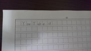 原稿 用紙 書き方 横書き