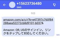 Amazonセキュリティ警告:サインインが検出されました  From:Amazon<account-update@amazon.com>  私の名前, 誰かがアカウントにサインインしました。 デバイス:Cloud Player Web 付近:Oregon, United States ...