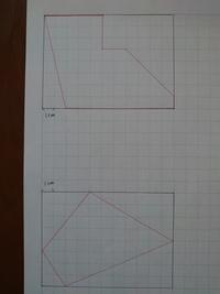 この赤枠の面積の求め方を教えてください。 方眼1メモリは1㎝です。