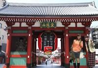 (✌'ω')✌ 大喜利 ✌('ω'✌)  GoToトラベル・二人旅 ⑦ 浅草寺 雷門