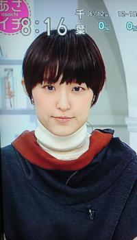 近江友里恵アナのボブヘアを採点して下さい。