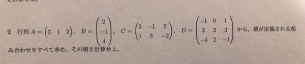 AB、CB、CD、AD以外にどんな組み合わせがありますか? それを計算すると答えはどうなりますか?