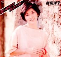 桜田淳子と山口百恵   この2人とでは、どちらが綺麗と思われますか??