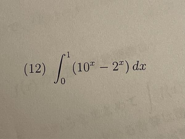 大学数学の問題です。教えていただけませんか...