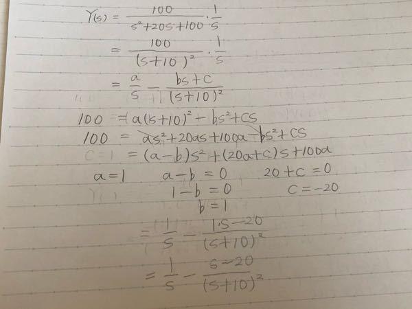 この計算結果あっていますか?