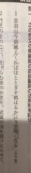 この文章の「なる」を 終止形接続の助動詞なり 連体形接続の助動詞なり で、見分ける方法を教えてほしいです!! お願いします!