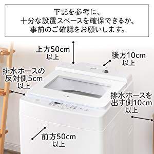 洗濯機を買う予定なのでくが、家にある防水パンが62センチの正方形のものです。 画像の洗濯機だとやはりデカすぎるでしょうか? 外寸 幅58.6cm 奥行64.7cm です。
