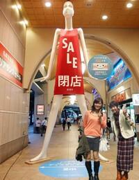(✌'ω')✌ 大喜利 ✌('ω'✌)  GoToトラベル・二人旅 ⑩ ナナちゃん人形
