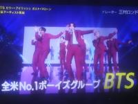 billboard MUSIC AWARDS 「 全米No.1ボーイズグループ BTS 」   テロップおかしくないですか? 確かにhot100で1位とったけど、この表記だとまるでアメリカのNo.1ボーイズグループに見えます。彼らはアメリカ人で...