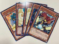 遊戯王カード これはエラーカードですか?