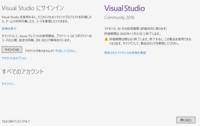 """①Visual studioって無料で、""""ずっと""""使えますか? 個人の使用です。 ②使えるならその設定方法を教えてください。サインインすればいいだけですか?(もしかしたらVisual studioのインストール間違えたか..."""